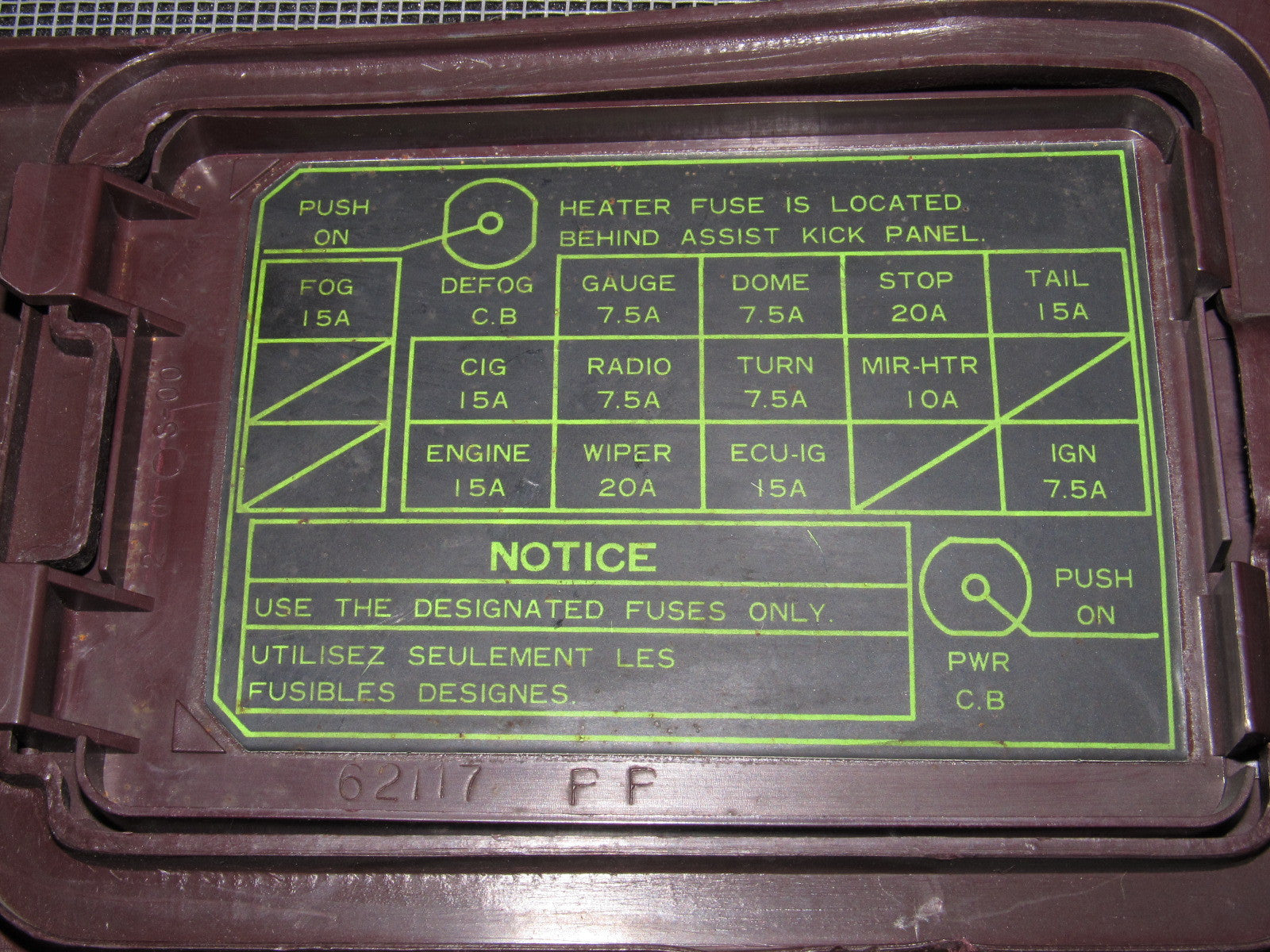 1989 Toyota Supra Fuse Box Panel Detailed Wiring Diagrams Diagram 1988 Schematic 1982 Example