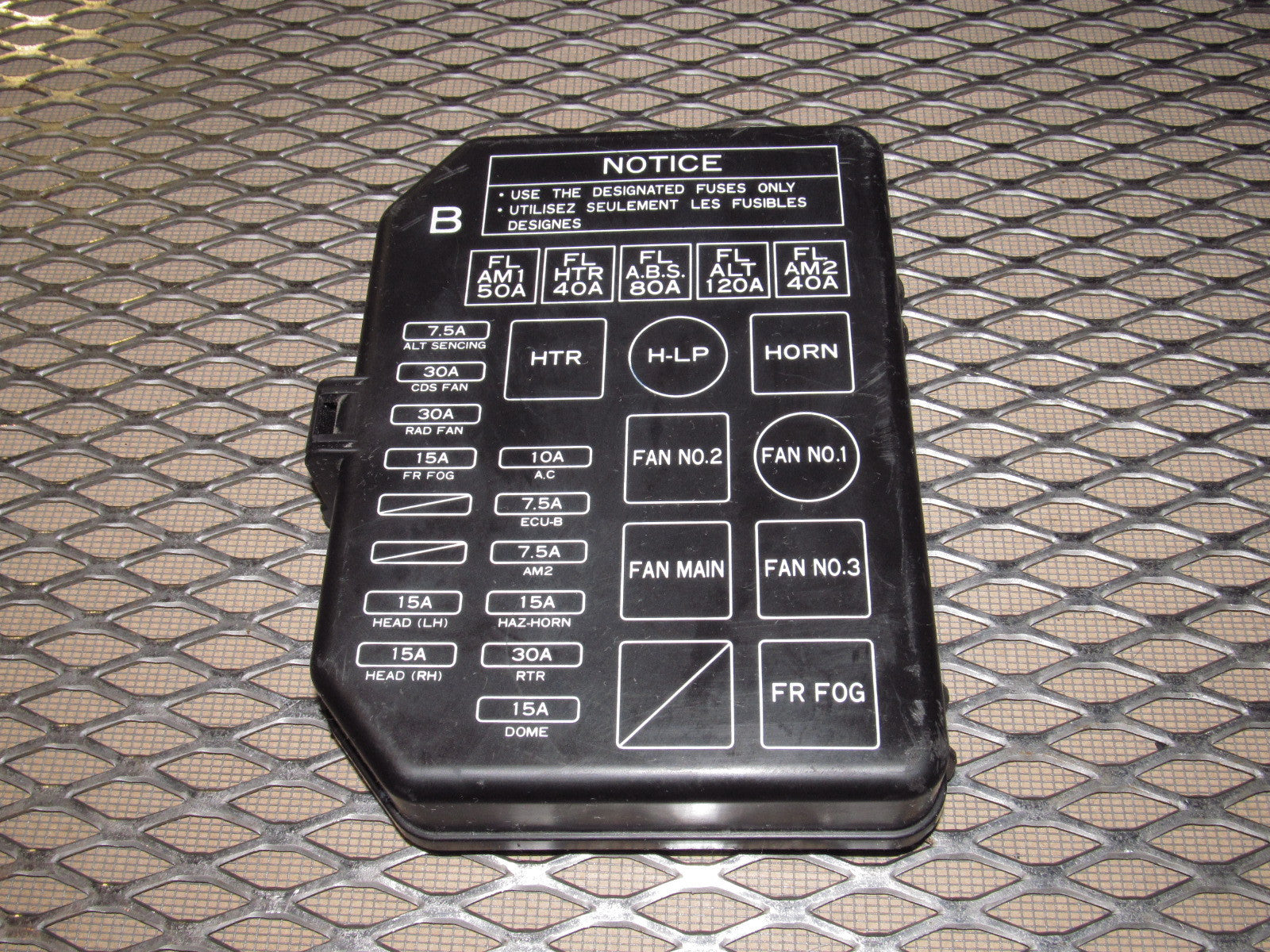 1986 Toyota Mr2 Fuse Box Numbers Reinvent Your Wiring Diagram 1991 Pickup 91 92 93 94 95 Oem Hood Cover Autopartone Com Rh Camry Location
