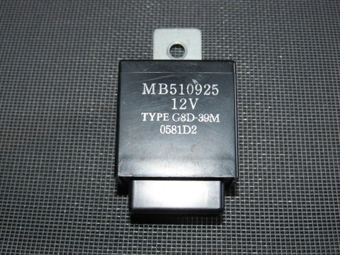 Dodge Universal Relay MB510925