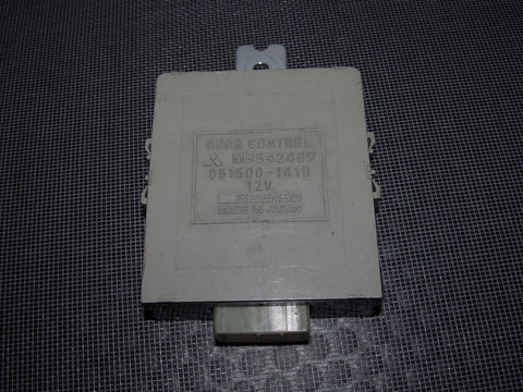 93-94 Mitsubishi Eclipse OEM Door Control Unit Relay MB542409