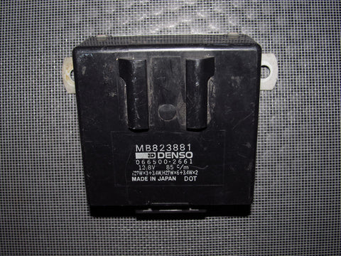 93-94 Mitsubishi Eclipse OEM Flasher Relay MB823881