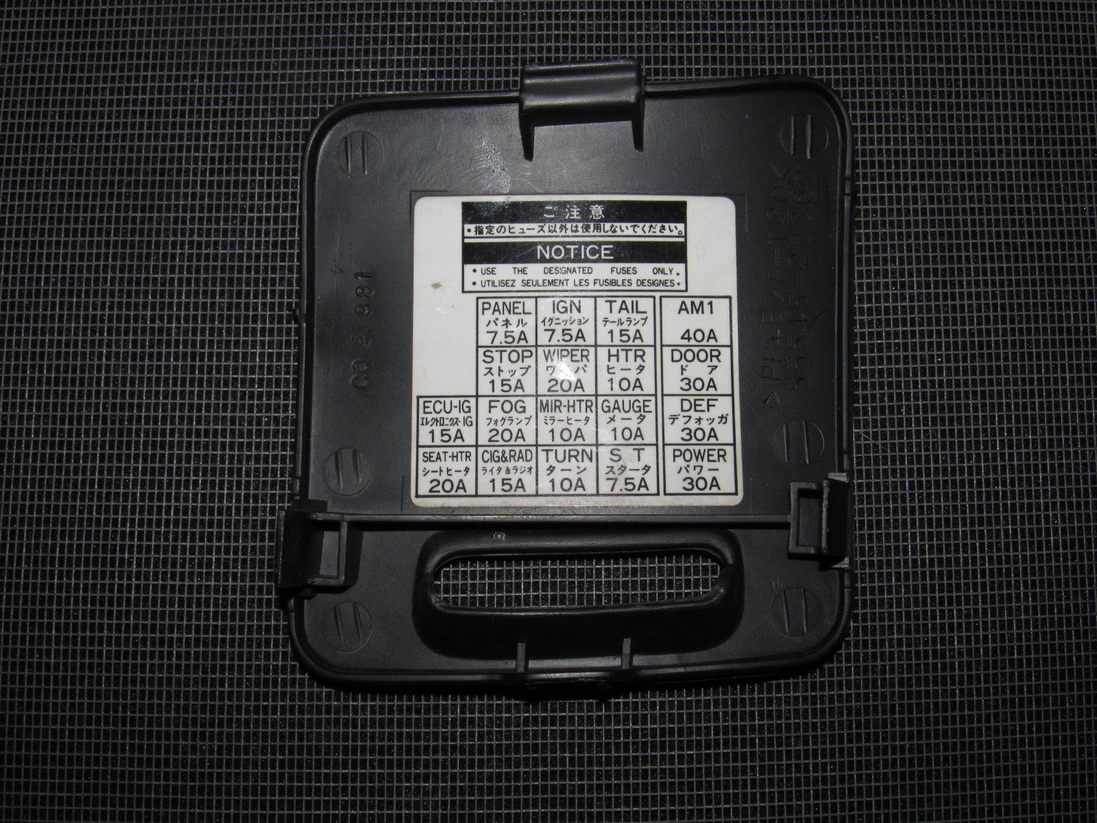 1997 Toyota Celica Fuse Box Explained Wiring Diagrams Buick Park Avenue 94 95 96 97 98 99 Oem Interior Cover