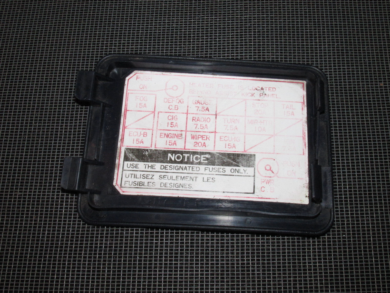... 89 90 91 92 Toyota Supra OEM Interior Fuse Box Cover