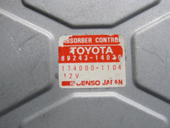 86.5-88 Toyota Supra OEM Shock Absorber Control Computer 89243-14020