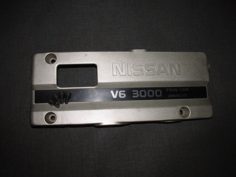 90 91 92 93 94 95 96  Nissan 300zx OEM Engine Center Cover
