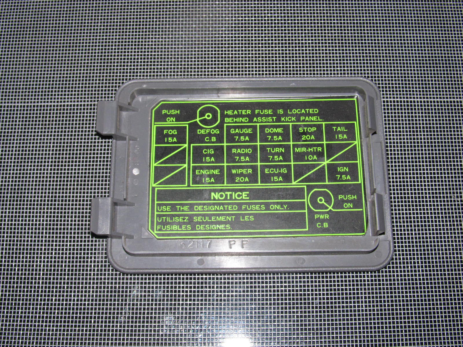 1987 Toyotum Celica Fuse Panel Diagram