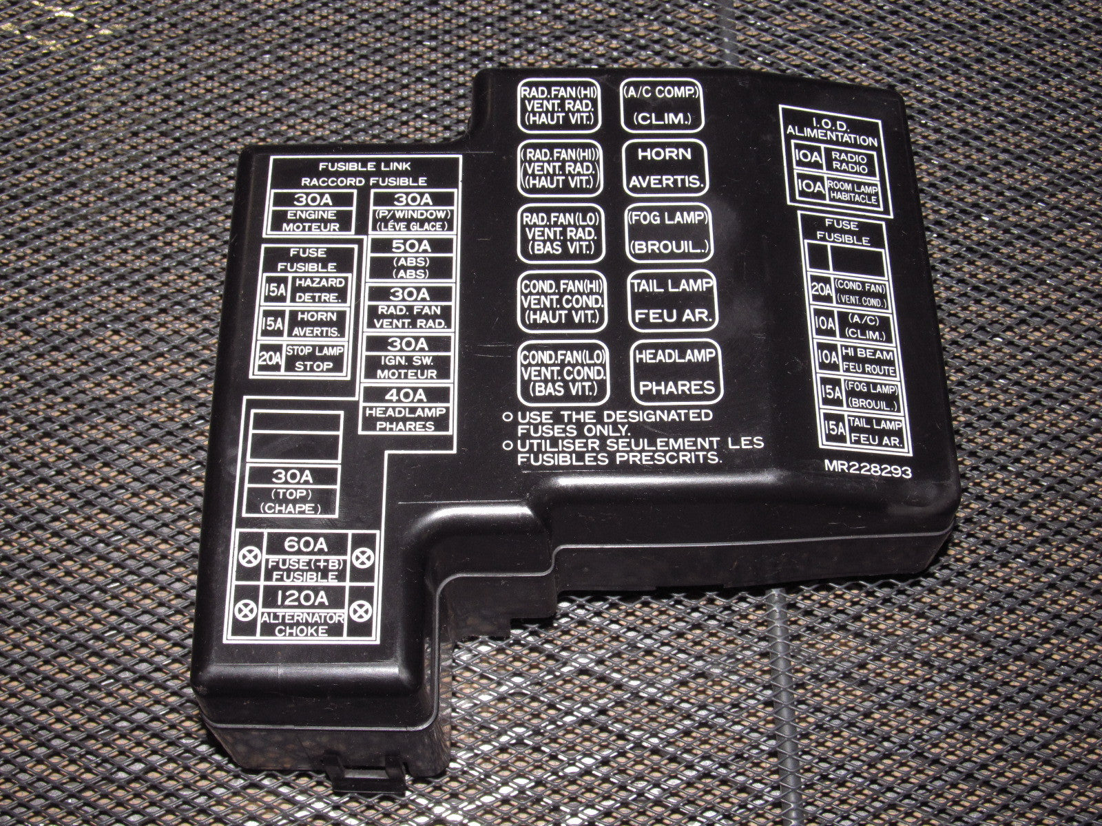97 98 99 mitsubishi eclipse oem engine fuse box cover. Black Bedroom Furniture Sets. Home Design Ideas