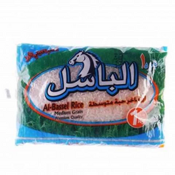 Al-Bassel Egyption Medium Grain Rice 1 Kg
