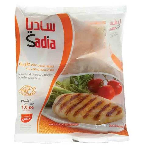 Sadia Chicken Half Breast Boneless And Skinless Frozen 1 Kg - MartDeliver
