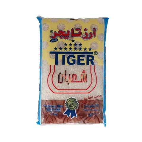 Tiger Rice Medium Grain 1 Kg - MartDeliver