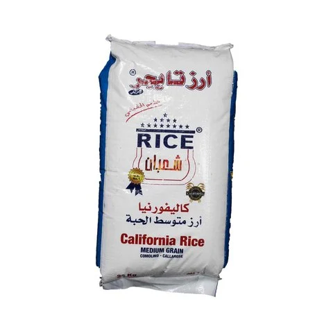 Tiger Rice Medium Grain 25 Kg - MartDeliver