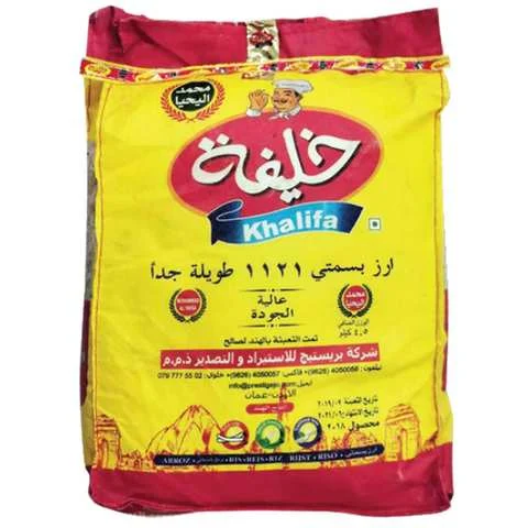 Khalifa Basmati Indian Rice 4.5 Kg - MartDeliver
