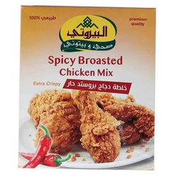 Al-Bayrouty Spicy Broasted Chicken Mix Extra Crispy 400 Gram