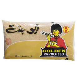 Abu Bint Long Grain Rice 5 Kg