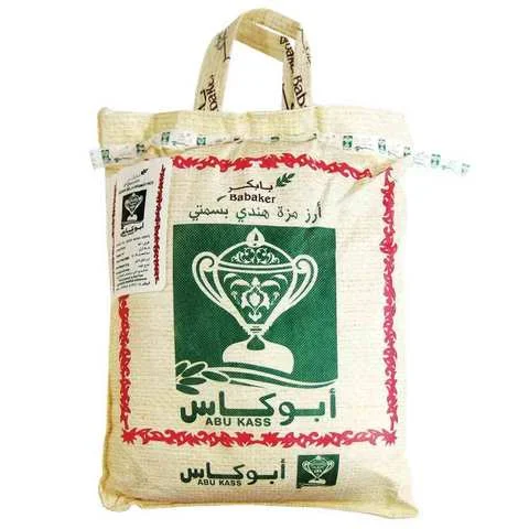 Abu Kass Indian Mazza Bastmati Rice 4.5 Kg - MartDeliver