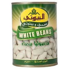 Al-Bayrouty Bean White 400 Gram
