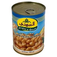 Al-Bayrouty Chick Peas Whole 400 Gram