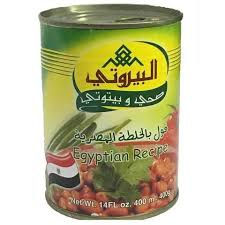 Al-Bayrouty Foul Egyptian Recipe 400 Gram