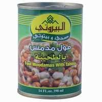 Al-Bayrouty Foul With Tahina 400 Gram