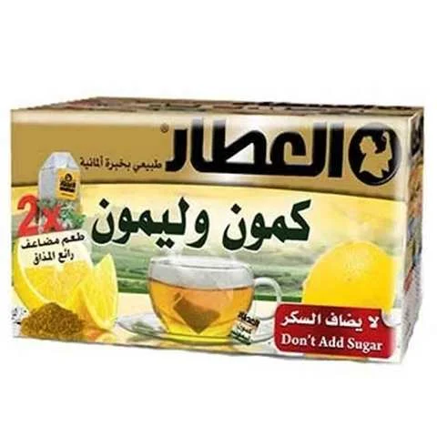 Alattar Cumin And Lemon 20 Bag - MartDeliver