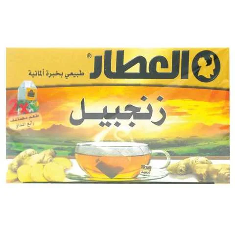 Alattar Ginger 20 Bag - MartDeliver