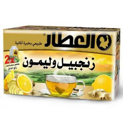 Alattar Ginger And Lemon 20 Bag