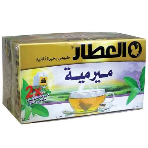 Alattar Tea Miramia Normal 20 Bag - MartDeliver