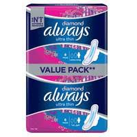 Always Woman Pads Premuim Ultra Thin Extra Long 12 Pads - MartDeliver
