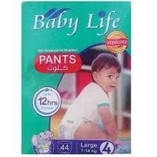 Baby Life Diapers Pants Large Size 4 From 7 To 14 Kg 44 Diapers - MartDeliver