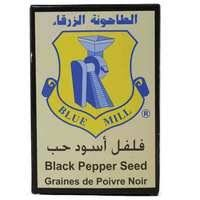 Blue Mill Black Pepper Seeds 70 Gram