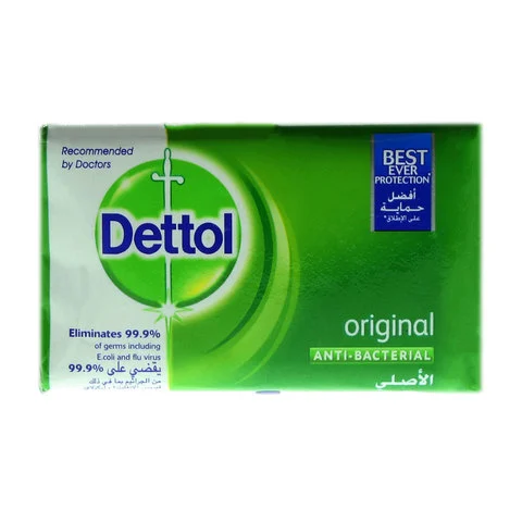 Dettol Original Anti- Bacterial Soap 165g - MartDeliver