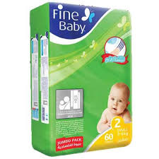 Fine Baby Diapers Green Jumbo Small 60 Diapers - MartDeliver
