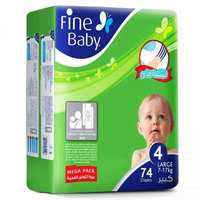 Fine Baby Diapers Large Mega Pack 74 Diapers - MartDeliver