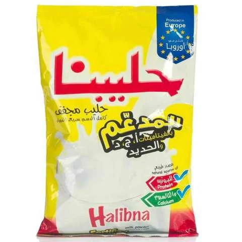Halibna Milk Powder Full Fat Pouch 800 Gram - MartDeliver