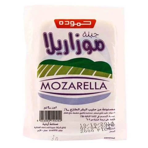 Hammoudeh Cheese Mozzarella 200 Gram - MartDeliver