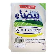 Hammoudeh Cheese White 250 Gram