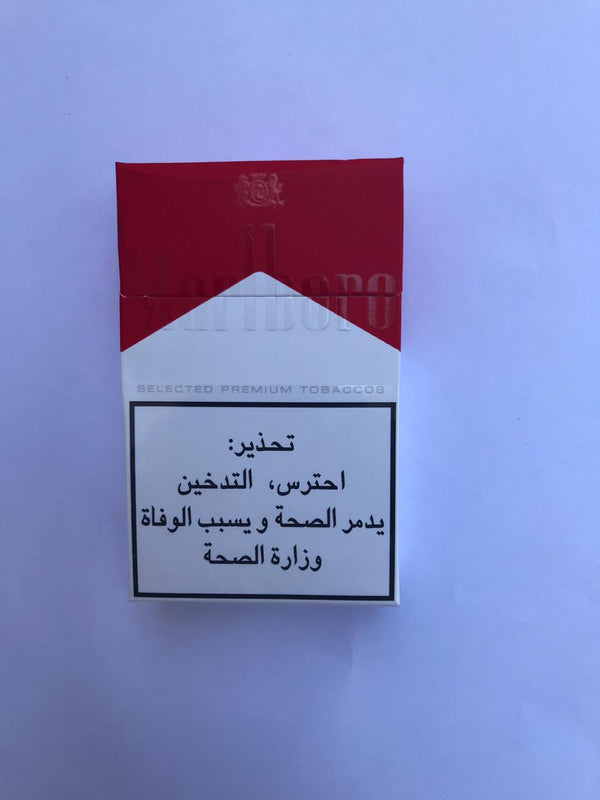 Marlboro Red - MartDeliver