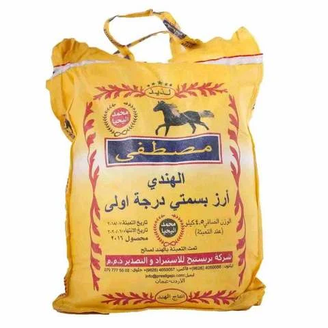 Mustafa Indian Basmati Rice 4.5 Kg - MartDeliver
