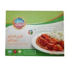 Nabil Chicken Curry Rice 400 Gram - MartDeliver