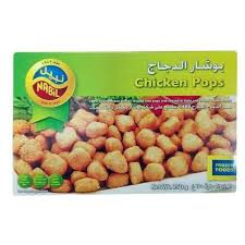 Nabil Chicken Pops 250 Gram - MartDeliver
