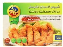 Nabil Crispy Chicken Chips 400 Gram - MartDeliver