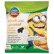 Nabil Crispy Chicken Nuggets 900 Gram - MartDeliver