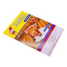 Rz Oven Bags 8 Pieces - MartDeliver