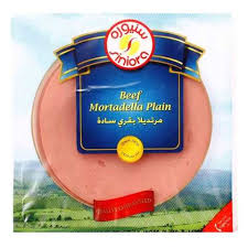 Siniora Beef Mortadella Plain Slices 200 Gram - MartDeliver