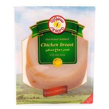 Siniora Chicken Breast Slices 200 Gram - MartDeliver