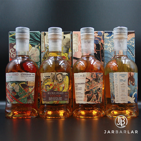 Kukujiao Whisky| Jarbarlar Alcohol & Wine Online Delivery Store|