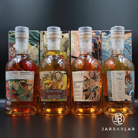Kukujiao Whisky 500ml-Whisky-jarbarlar-alcohol_delivery-wine_and_spirit_jarbarlar