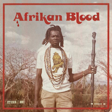 Various Artists/Afrikan Blood [LP]