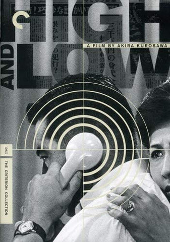 High And Low [DVD]