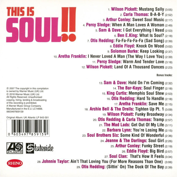 This Is Soul!/This Is Soul! (Atlantic Records) [CD]